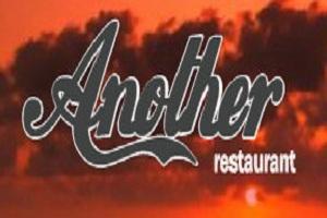 Another Restaurant Kerpe
